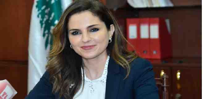 """Dimite la ministra de Información del Líbano por la """"resistencia"""" a cambios"""