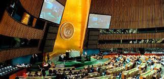 ONU dará ayuda financiera de emergencia al Líbano tras la explosión