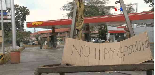 Parlamento responsabilizó al régimen por la escasez de combustible en el país