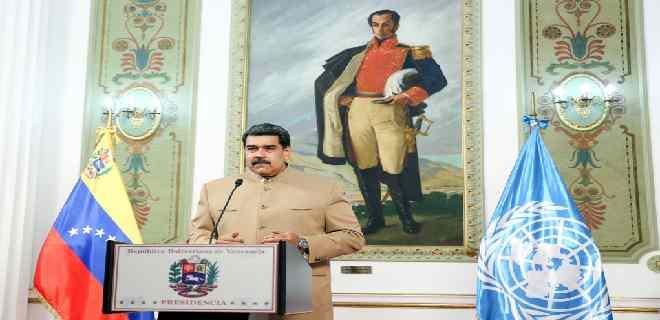 Maduro llama a la ONU a derrotar un mundo «dominado por un solo hegemón»