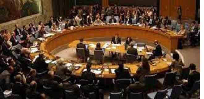 Representantes de la ONU presentaría informe relevante sobre Venezuela este jueves