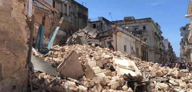 Edificio de La Habana se desploma con 108 habitantes